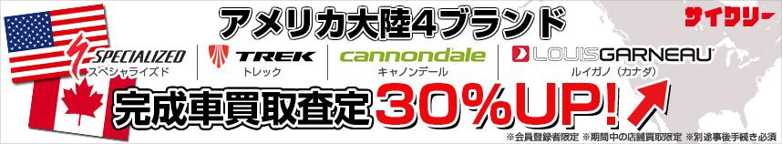 banner_201601_1.jpg